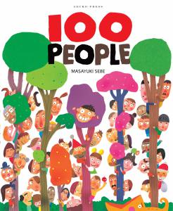 100 people book, Masayuki Sebe, Picture book for kids, search and find book for kids