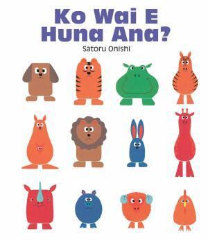 Ko Wai E Huna Ana book, te reo maori childrens book, Satoru Onishi, picture book for preschoolers