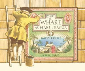 Koinei te Whare na Haki i Hanga book, te reo maori childrens book, the house that jack built boo, picture book for kids